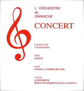 1996年2月マレーシア公演時のプログラム